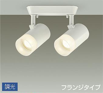 DAIKO 大光電機 LEDスポットライト DSL-5324YW
