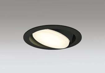 ODELIC オーデリック LEDダウンライト OD361362BC
