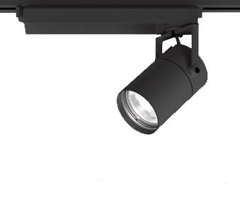 ODELIC オーデリック LEDスポットライト XS512182BC