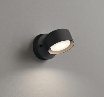 ODELIC オーデリック LEDスポットライト OS256570BC