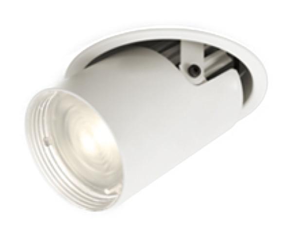 ODELIC オーデリック LEDダウンライト (電源別売) XD403609H