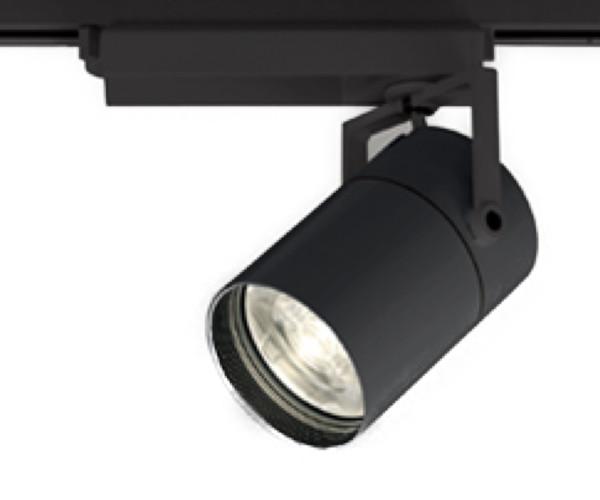 ODELIC オーデリック LEDスポットライト XS513186H