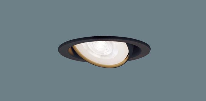 Panasonic パナソニック LEDダウンライト XLGB77677CE1