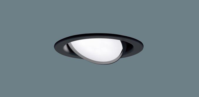Panasonic パナソニック LEDダウンライト XLGB78575CE1