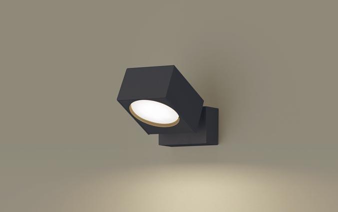 Panasonic パナソニック LEDスポットライト XLGB84916CE1