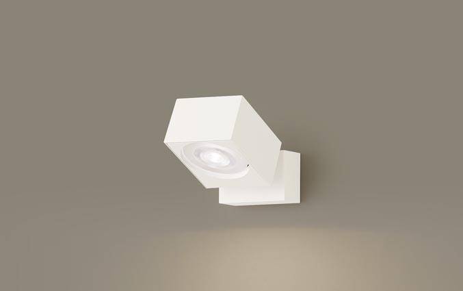 Panasonic パナソニック LEDスポットライト XLGB84961CE1