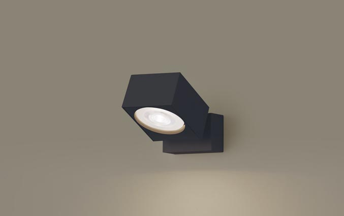 Panasonic パナソニック LEDスポットライト XLGB84966CE1