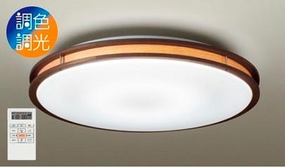 大光電機 DAIKO LEDシーリングライト14畳 DXL-81121