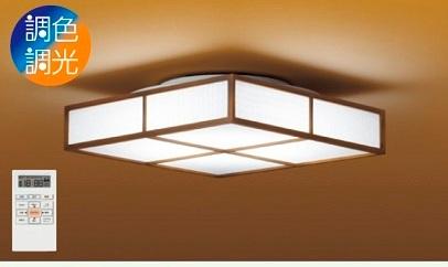 大光電機 大光電機 DAIKO DAIKO DXL-81122 LEDシーリングライト8畳 DXL-81122, ハトムギ工房:a996c31a --- sohotorquay.co.uk