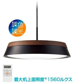 大光電機 DAIKO LEDペンダントライト8畳用 DXL-81172