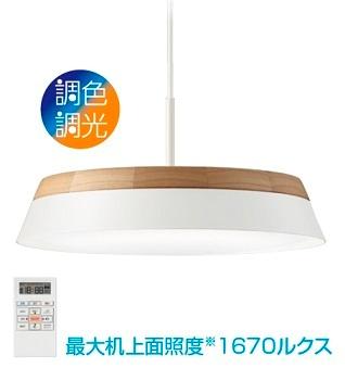 大光電機 DAIKO LEDペンダントライト8畳用 DXL-81173