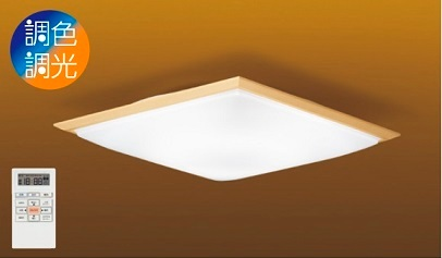 大光電機 DAIKO LEDシーリングライト8畳 DXL-81201