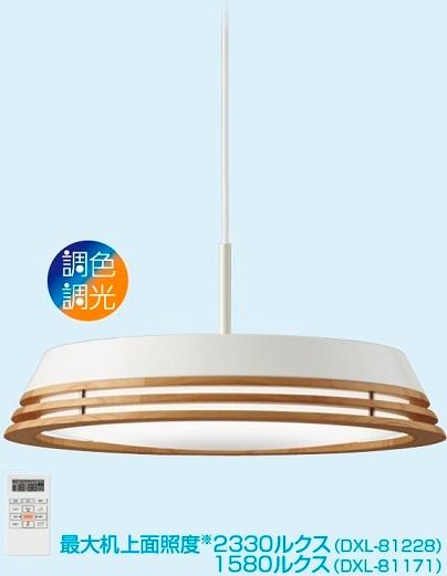 大光電機 DAIKO LEDペンダントライト14畳用 DXL-81228