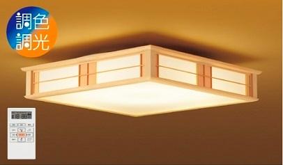 大光電機 DAIKO LEDシーリングライト10畳 DXL-81236