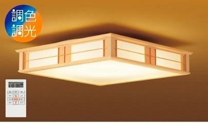大光電機 DAIKO LEDシーリングライト14畳 DXL-81237