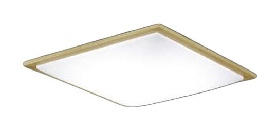 KOIZUMI(NS)コイズミ照明 LEDシーリングライト~12畳 AH48906L