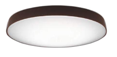 KOIZUMI♪コイズミ照明 LEDシーリングライト~8畳 AH48972L