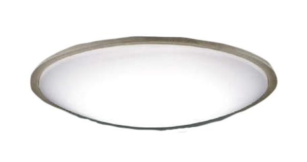 KOIZUMI(NS)コイズミ照明 LEDシーリングライト~8畳 AH49334L