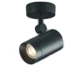 KOIZUMI♪コイズミ照明 LED100W相当調光タイプ電球色スポットライトAS38220L