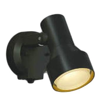 KOIZUMI(NS)コイズミ照明 人感センサ付LEDアウトドアスポットライト AU40622L