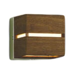 KOIZUMIコイズミ照明LEDポーチライトAU45205L