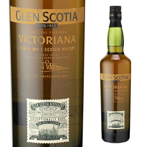 グレンスコシア ヴィクトリアーナ 51.5度 700ml[キャンベルタウン][シングルモルト][ウイスキー][カンベルタウン][ウィスキー][長S][GLEN SCOTIA][Campbeltown][single][malt][whisky]