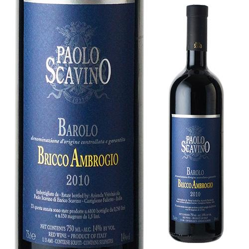 バローロ ブリッコ アンブロージオ[2010] パオロ スカヴィーノ 赤ワイン