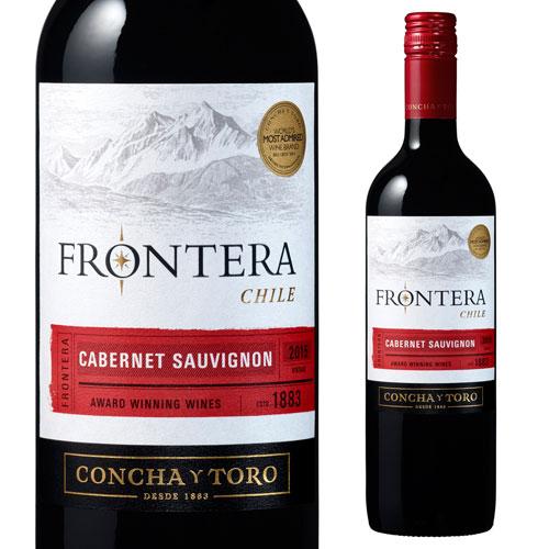 Frontera Cabernet Sauvignon Concha Y Toro Chile Red Wine