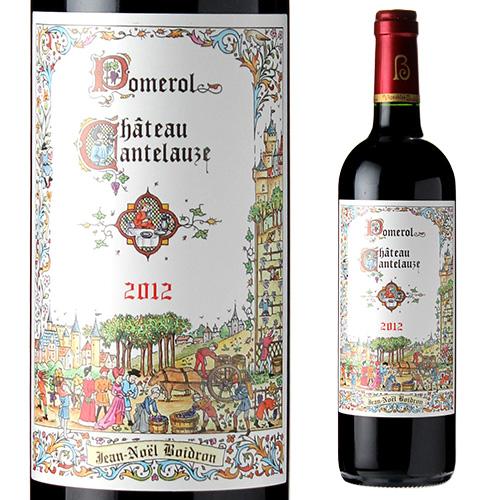 シャトー カントローズ[2012] ポムロル 赤ワイン