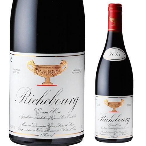 リシュブール[2014] グロ・フレール・エ・スール 赤ワイン