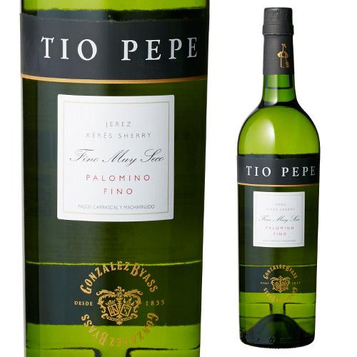 初回限定 半額 ドライ フィノの代名詞 ティオ ペペ シェリー ティオペペ 長S