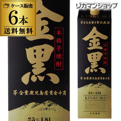 金黒 本格芋焼酎 パック 1.8L×6本 送料無料 アサヒビール [長S]