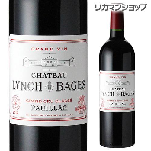 ≪期間限定≫バックヴィンテージ特価!シャトー・ランシュ・バージュ[2012] 赤ワイン