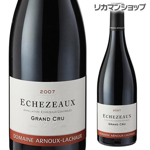 エシェゾー[2007] アルヌー ラショー 赤ワイン
