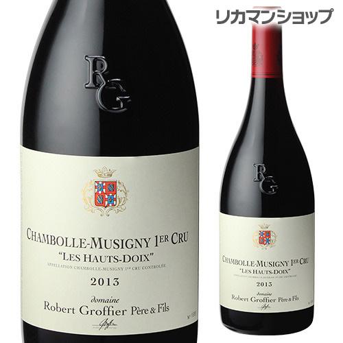 シャンボール ミュジニープルミエクリュ レ オードワ[2013]ロベール グロフィエ 赤ワイン