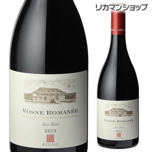 ヴォーヌ ロマネ オーレア[2013] エ アルロー 赤ワイン