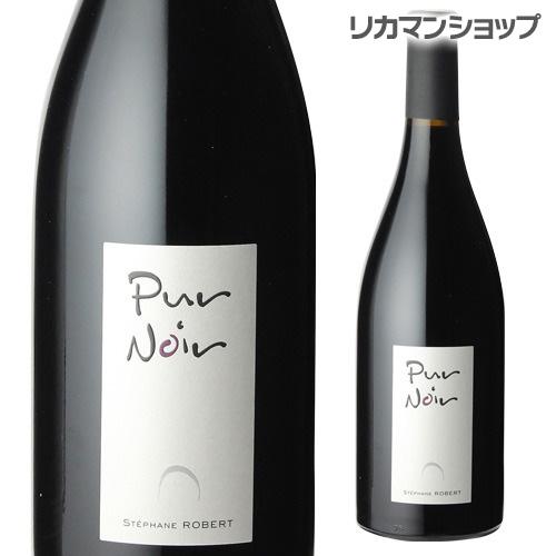 コルナス ピュール ノワール[2015]ドメーヌ デュ トゥネル 赤ワイン