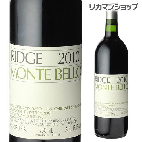 モンテベッロ[2010]リッジ ヴィンヤーズ 赤ワイン
