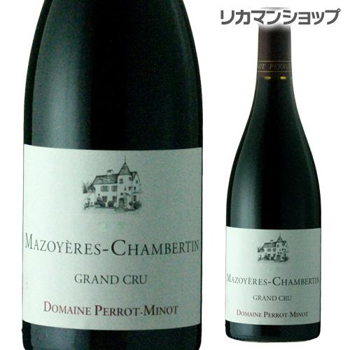 マゾワイエール シャンベルタン VV ドメーヌ ペロ ミノ[2013] 赤ワイン