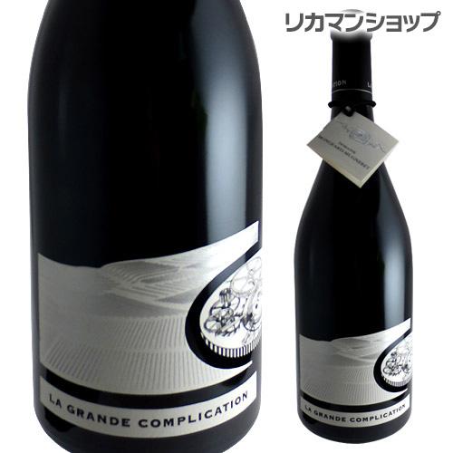 エシェゾー ラ グランド コンプリカシオン [2015]モンジャール ミュニュレ 赤ワイン