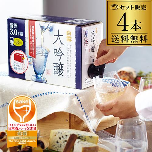 日本酒 白雪 大吟醸 スリムボックス 3L 4本 送料無料 箱 3000ml 清酒 小西酒造 BIB [長S]