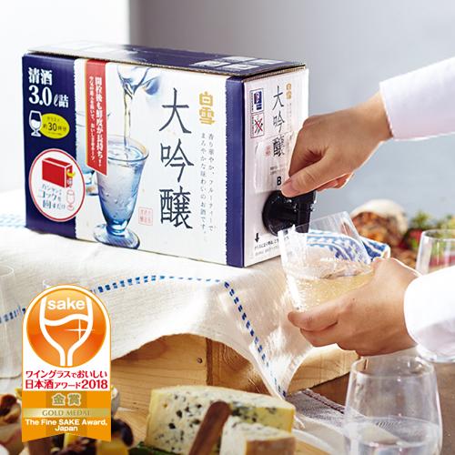 セール 日本酒 白雪 大吟醸 スリムボックス 3L 箱 長S 安心と信頼 清酒 小西酒造 BIB 3000ml
