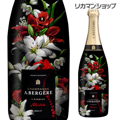 A.ベルジェールキュヴェ フルール 750ml[ア ベルジェール][アンドレ ベルジェール][シャンパン][シャンパーニュ][花柄 ボトル][プレゼント][記念日]