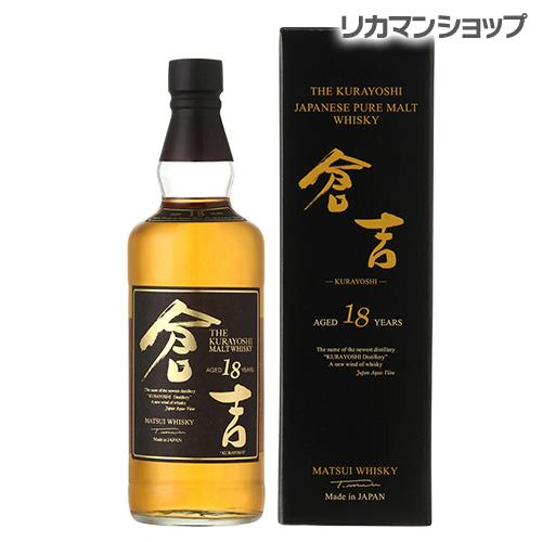 ピュアモルト ウイスキー 倉吉 18年 700ml 50度鳥取県 松井酒造 [長S] ウィスキー kurayoshi age18 japanese whisky