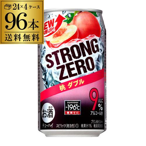 【-196℃】【Wもも】【送料無料】 サントリー -196℃ ストロングゼロ 桃ダブル 350ml缶×4ケース(96缶)[SUNTORY][STRONG ZERO][チューハイ][サワー][長S]