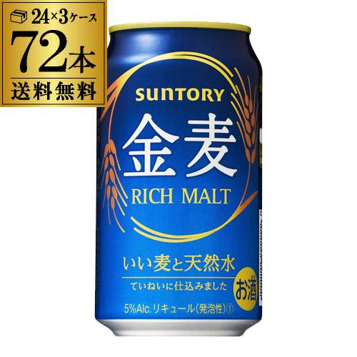 """2021 シール 金 麦 交易规划,必恭必""""金""""/麦传球"""