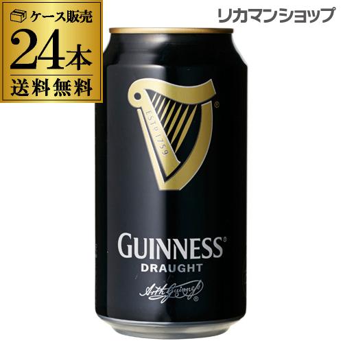 キリン ライセンス生産 Beer3ケ...