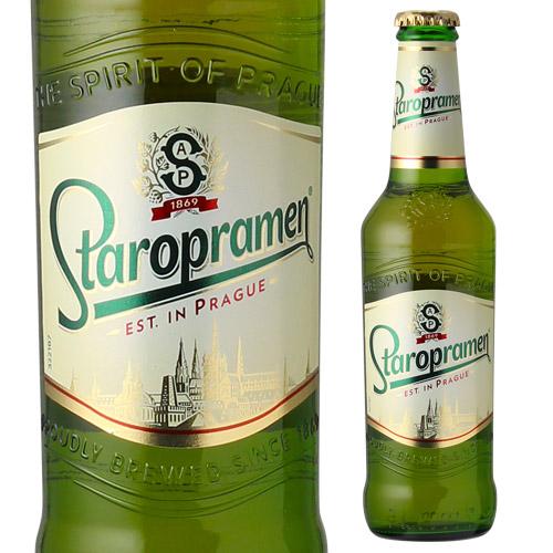 [チェコ] [長S] [海外ビール] 【ケース】 瓶×24本 [輸入ビール] ピルスナーウルケル330ml 【送料無料】 [ビール]