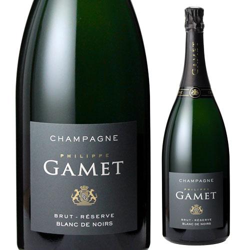 フィリップ ガメ レゼルヴ ブラン ド ノワール マグナム 1.5L(1500ml) [シャンパーニュ][シャンパン]