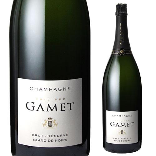 フィリップ ガメ レゼルヴ ブラン ド ノワール ジェロボアム 3L(3000ml) [シャンパーニュ][シャンパン]